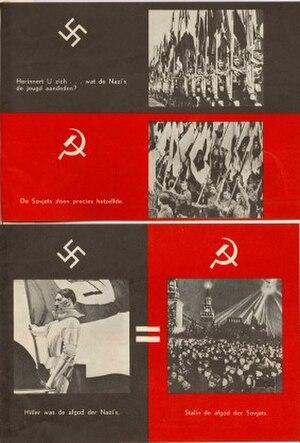 Henri Max Corwin - Image: Propaganda Study 4