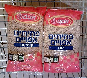 """Ptitim - Ptitim is available in a variety of shapes, but most commonly in pearl-shaped """"couscous"""" and rice-shaped """"orez"""", as with these bags of ptitim made by Osem."""