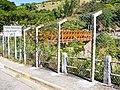Puente provisional en la salida de Tecoluca El Salvador.jpg