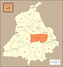 District map of East Punjab