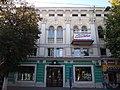 Pushkina 7.jpg