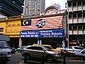 Pustaka Mukmin (KL) Book Store Sdn. Bhd., Jalan Tuanku Abdul Rahman (TAR), 50100 Kuala Lumpur - panoramio.jpg