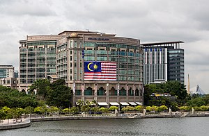 Ministry of Federal Territories (Malaysia) - Image: Putrajaya Malaysia Ministry of the Federal Territories 08