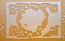 puzzle wikipedia. Black Bedroom Furniture Sets. Home Design Ideas
