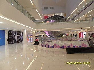 Quill City - Image: Quill City Mall 03 Jan 2015 (1)