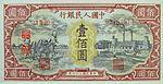RMB1-100-1A.jpg