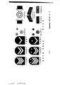 ROC1947-09-25-1947-11-13Law01169att14.pdf