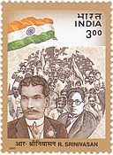 R Srinivasan 2000 stamp of India.jpg