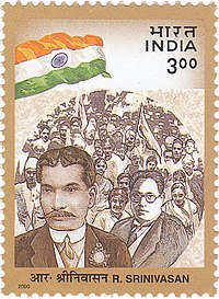 R Srinivasan 2000 stamp of India.jpg