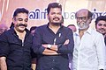 Rajinikanth, Kamal Haasan and Shankar at the Nadigar Sangam Protest.jpg