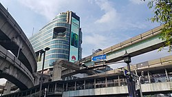 Rama I Rd Sign with Central World.jpg