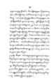 Rangsang Tuban kaca086.png