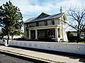 Raymond Carr House NRHP 86001118 Mohave County, AZ.jpg