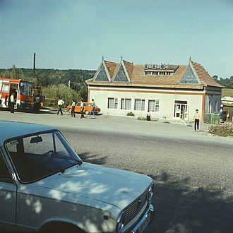 Recea, Rîșcani - Image: Recea, Rîșcani (1985)