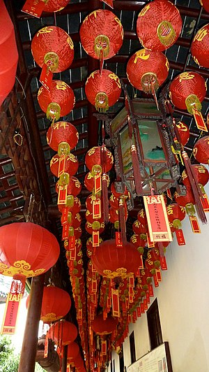 Color in Chinese culture - Red paper lanterns for sale in Shanghai, 2012. The color red symbolizes luck and is believed to ward away evil.