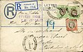 Registered letter from Old Calabar, Southern Nigeria, salvaged from the S.S. Jebba.jpg