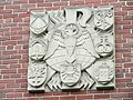 Relief 2 - Emmanuel College, Massachusetts - DSC09818.JPG