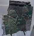 Relief Esarhaddon Louvre AO20185.jpg