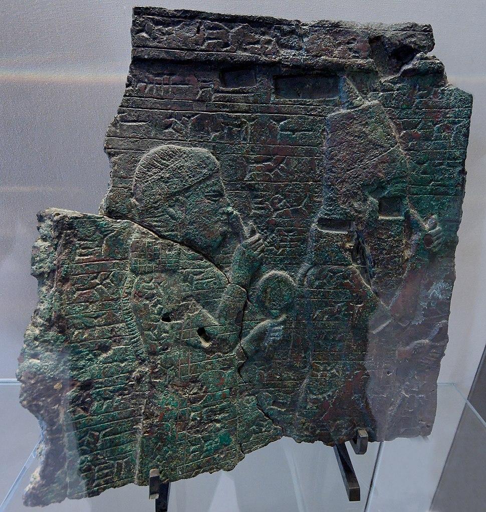 Relief Esarhaddon Louvre AO20185