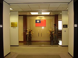Taipei Economic and Cultural Office in Houston...