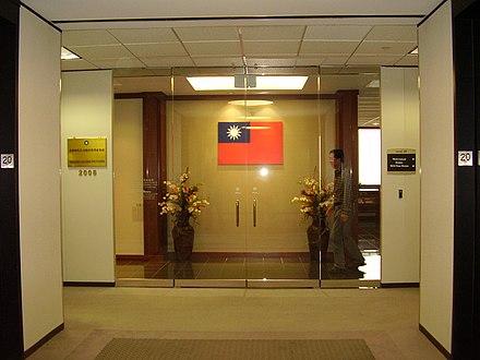 taipei representative office copenhagen
