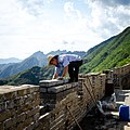 Restoration Of The Great Wall (121112483).jpeg