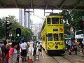 Reversing a tram near Victoria Park towards Tin Hau on 2014-10-25.JPG