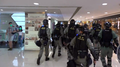 Riot Police in Ocean Centre Level 2 20200524.png