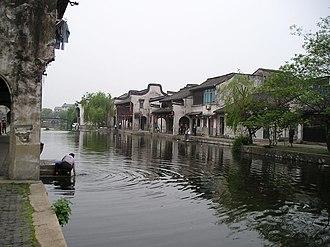 Zhang Renjie - Nanxun, the Zhang Family Ancestral Home