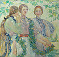 Robert Reid - The Trio - Google Art Project.jpg
