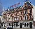 Rotterdam maaskade119.jpg