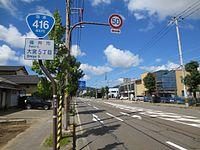 Route416 Fukui.jpg