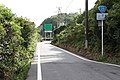 Route 25(Yamazoe, Nara)-01.jpg