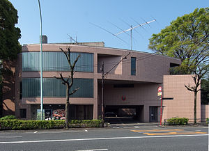 Denmark–Japan relations - Embassy of Denmark in Japan