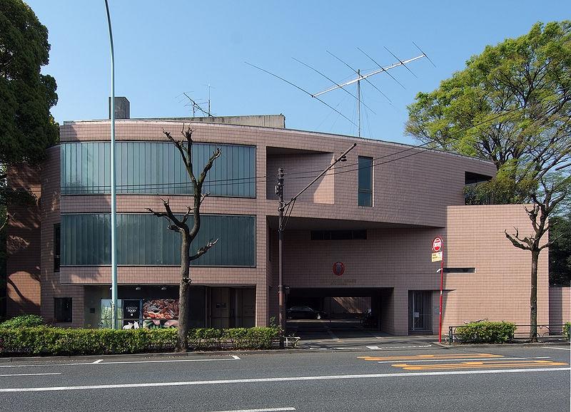 File:Royal Danish Embassy in Japan 2010.jpg