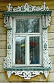 Russia - windows of the building - 009.jpg