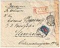 Russia 1916-09-17 censored registered cover.jpg