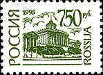 Russia stamp 1995 № 199А.jpg