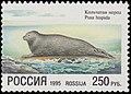 Russia stamp 1995 № 204.jpg