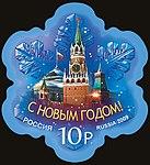 Russia stamp 2009 № 1380.jpg
