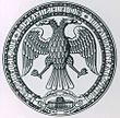Russian Republic Seal 1917.jpg