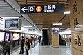 SZ 深圳 Shenzhen 南山區 Nanshan 后海站 Houhai Station line 2 sign platform n visitors Jan 2017 IX1 (3).jpg