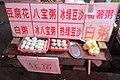 SZ 深圳 Shenzhen 福田 Futian 水圍村夜市 Shuiwei Cun Night food Market congee n rice soup May 2017 IX1.jpg