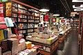 SZ 深圳 Shenzhen 羅湖 Luohu 金光華廣場 Kingglory Plaza mall bookshop SISYPHE interior n Up Coffee October 2017 IX1.jpg