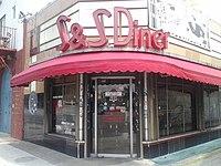 S & S Sandwich Shop 2012-10-06 12-47-40.jpg