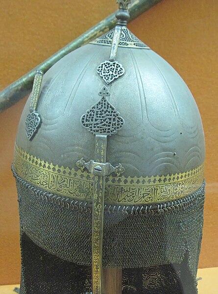 File:Safavid-helmet.jpg