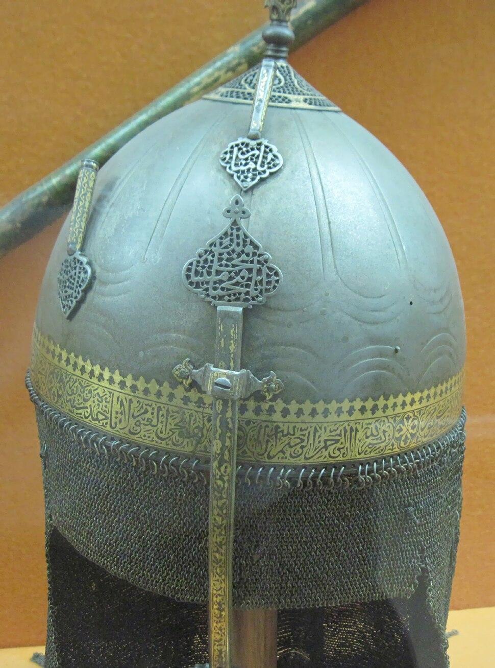 Safavid-helmet
