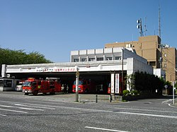 Sagamihara City Fire Department.JPG