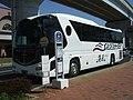 Saihi bus H263.jpg
