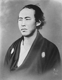 ساكاموتو 坂本龍馬 Sakamoto Ryōma